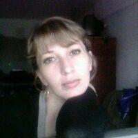 наталья, 41 год, Весы, Черемхово