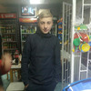 Влад, 20, г.Жашков