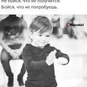 Саша 28 Нижний Новгород