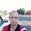 Виталий, 32, г.Винница
