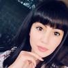 Karina, 30, г.Ереван