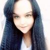 Yuliya Ivanenko, 29, Brahin