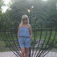 Алена, 40 лет, Водолей, Харьков