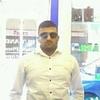 Joe, 24, Bristol