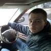 Igor, 23, Хшанув