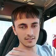 Красавчик 29 Иркутск