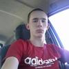 Igor, 22, Kalinkavichy