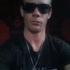 Dmitriy, 31, Karaganda