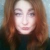 Мила, 26, г.Кременчуг