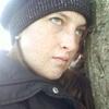 Диана, 28, г.Красноусольский