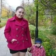 Anastasia 30 лет (Овен) Лениногорск