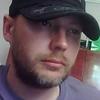 Андрей, 38, г.Брянка