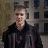Олег, 24, г.Харьков