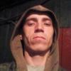 Виктор, 34, Гірське