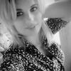 Еріка, 23, Виноградов
