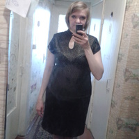 ирина, 39 лет, Весы, Омутнинск