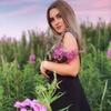Евгения, 22, г.Екатеринбург