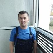 Жохон 30 Москва