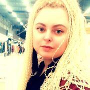 Ирина Реулец 32 Санкт-Петербург
