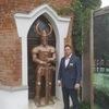 Сергей, 36, г.Воронеж