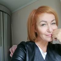Таня, 49 лет, Козерог, Балаклея