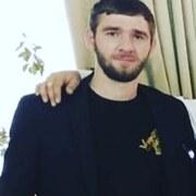 Алексей 27 Ростов-на-Дону