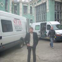 maxi18, 33 года, Весы, Сургут