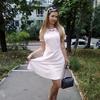 Екатерина, 36, г.Видное