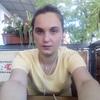 Анна, 28, г.Днепр