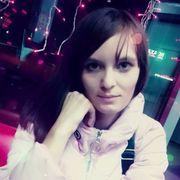 Лучшее имя на свете 24 Красноярск