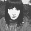 Лена, 24, г.Новосибирск