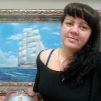 Наталья, 38 лет, Овен, Екатеринбург