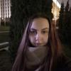 Виола, 28, г.Минск