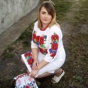 Алена 38 лет (Козерог) Ивано-Франково