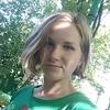 Юля, 26, г.Днепр