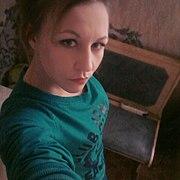 Виктория 31 год (Водолей) Дмитров