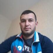 Мага 30 лет (Козерог) Севастополь