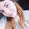 Наталья, 20, г.Кропивницкий