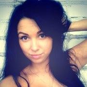 Алёна, 29, г.Иркутск