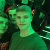 Олександр, 19, Луцьк