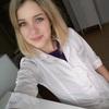 Анастасия, 20, г.Днепропетровск