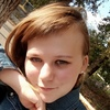 Катя, 17, г.Самара
