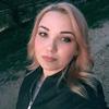 Елена, 32, г.Георгиевск