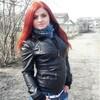 Екатерина, 29, г.Днепропетровск