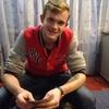 Александр, 20, Луганськ