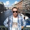 Сергей, 41, г.Чайковский