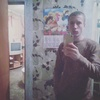 Александер Помельнико, 24, г.Кривой Рог