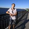 Анатолий, 26, г.Пермь