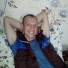 Александр, 32, г.Саров (Нижегородская обл.)