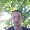 Vladimir, 30, Mahilyow